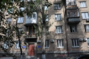 Офис, Орлика Филиппа, Киев, Z-523294 - Фото 24