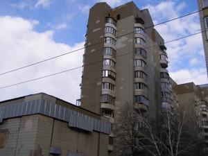 Нежилое помещение, Бориспольская, Киев, Z-373463 - Фото 14