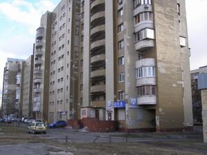 Нежилое помещение, Бориспольская, Киев, Z-373463 - Фото 15