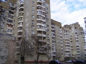 Нежилое помещение, Бориспольская, Киев, Z-373463 - Фото 16
