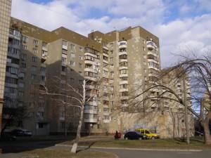 Нежилое помещение, Бориспольская, Киев, Z-373463 - Фото 17