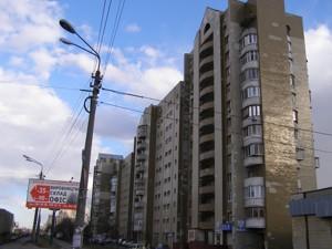 Нежилое помещение, Бориспольская, Киев, Z-373463 - Фото1