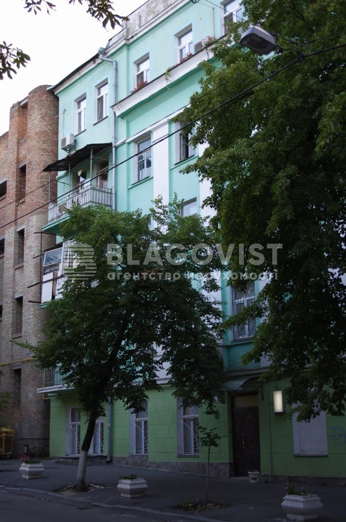 Квартира K-11937, Обсерваторная, 5, Киев - Фото 4