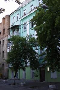 Квартира Обсерваторна, 5, Київ, K-11937 - Фото3
