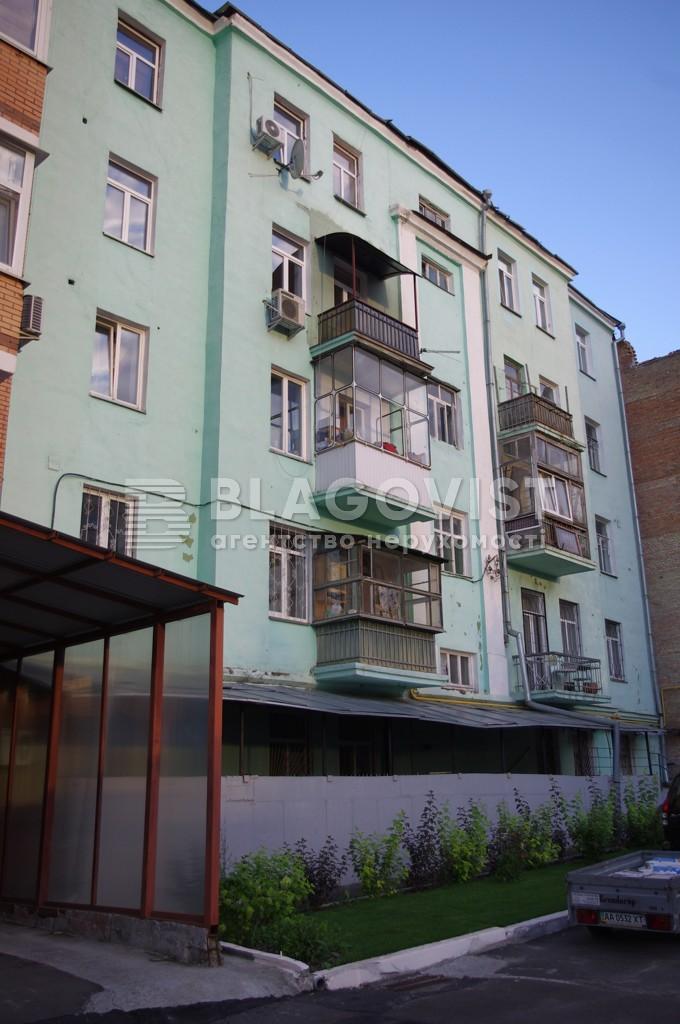 Квартира K-11937, Обсерваторная, 5, Киев - Фото 5