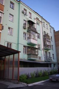 Квартира Обсерваторна, 5, Київ, K-11937 - Фото 4