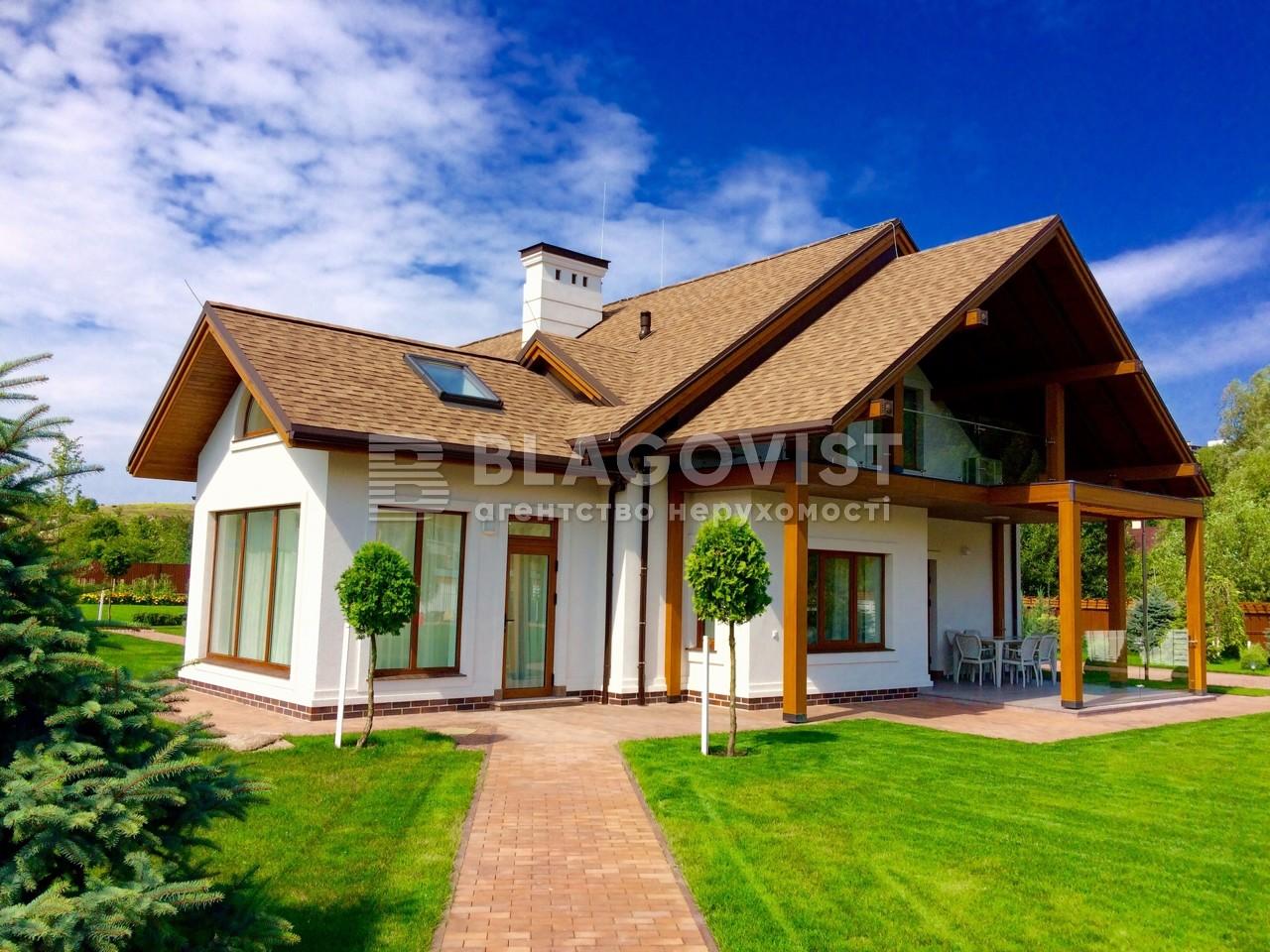 Дом A-106554, Центральная, Лесники (Киево-Святошинский) - Фото 1