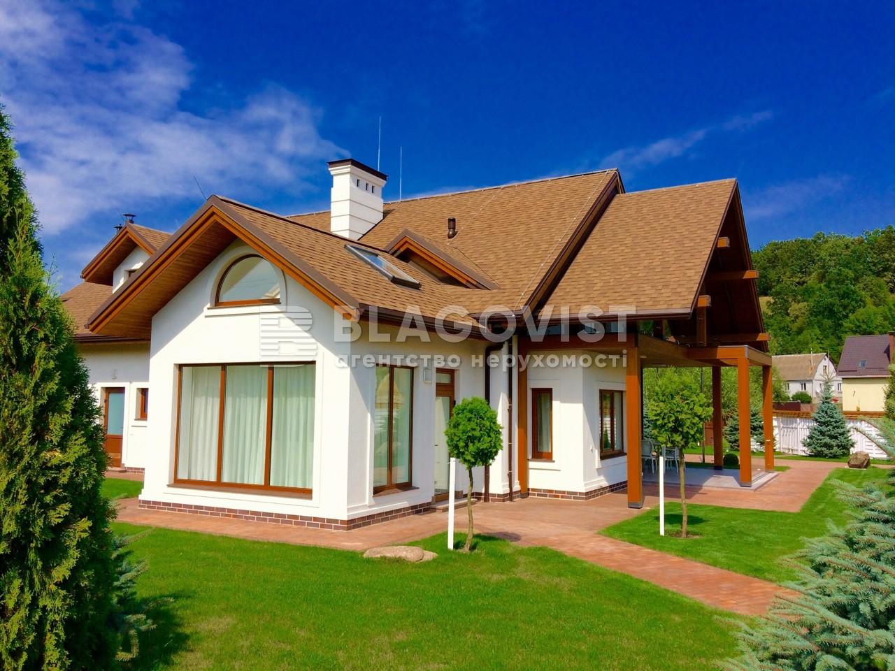 Дом A-106554, Центральная, Лесники (Киево-Святошинский) - Фото 2