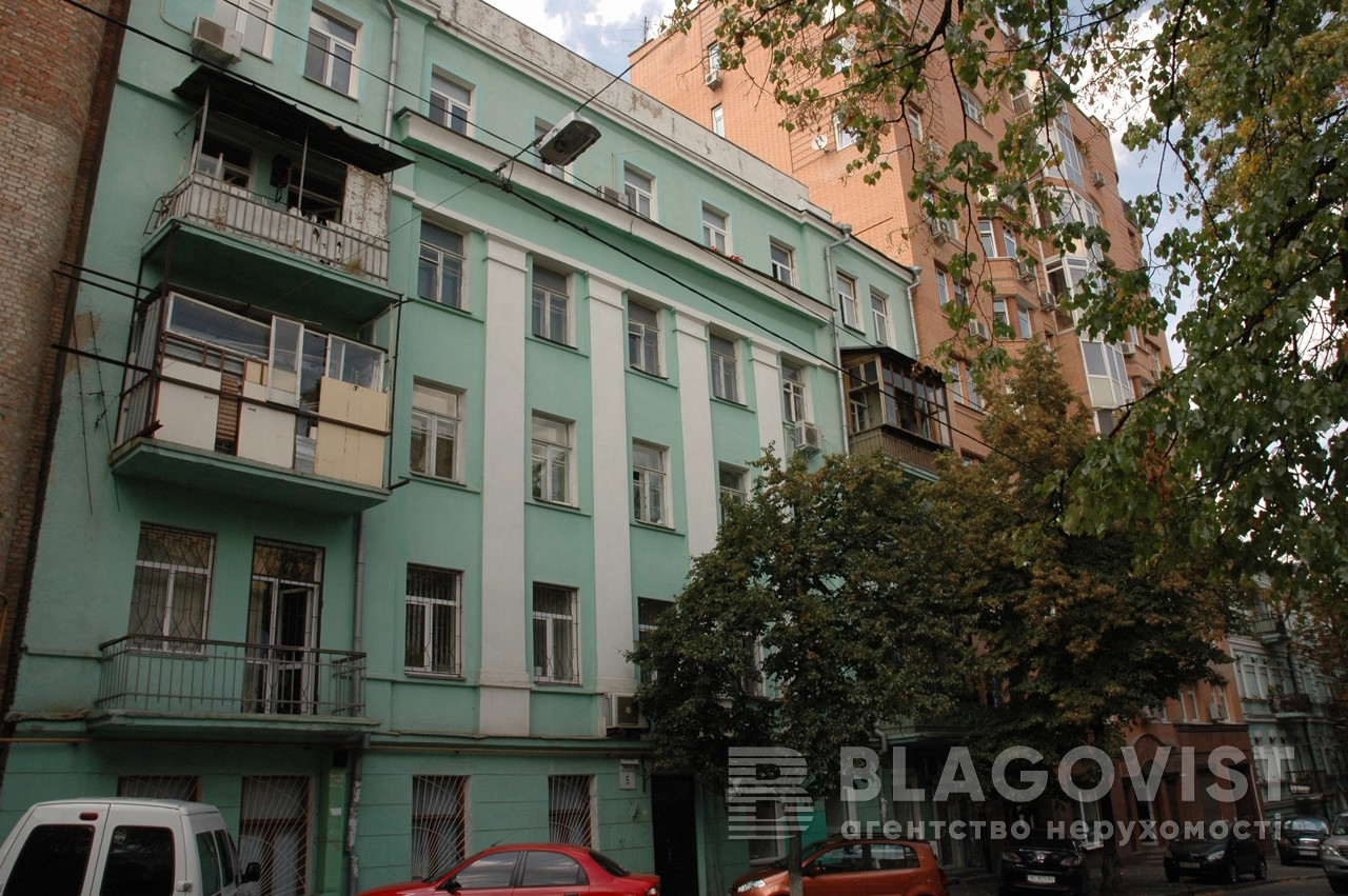 Магазин, Z-1008596, Обсерваторна, Київ - Фото 1