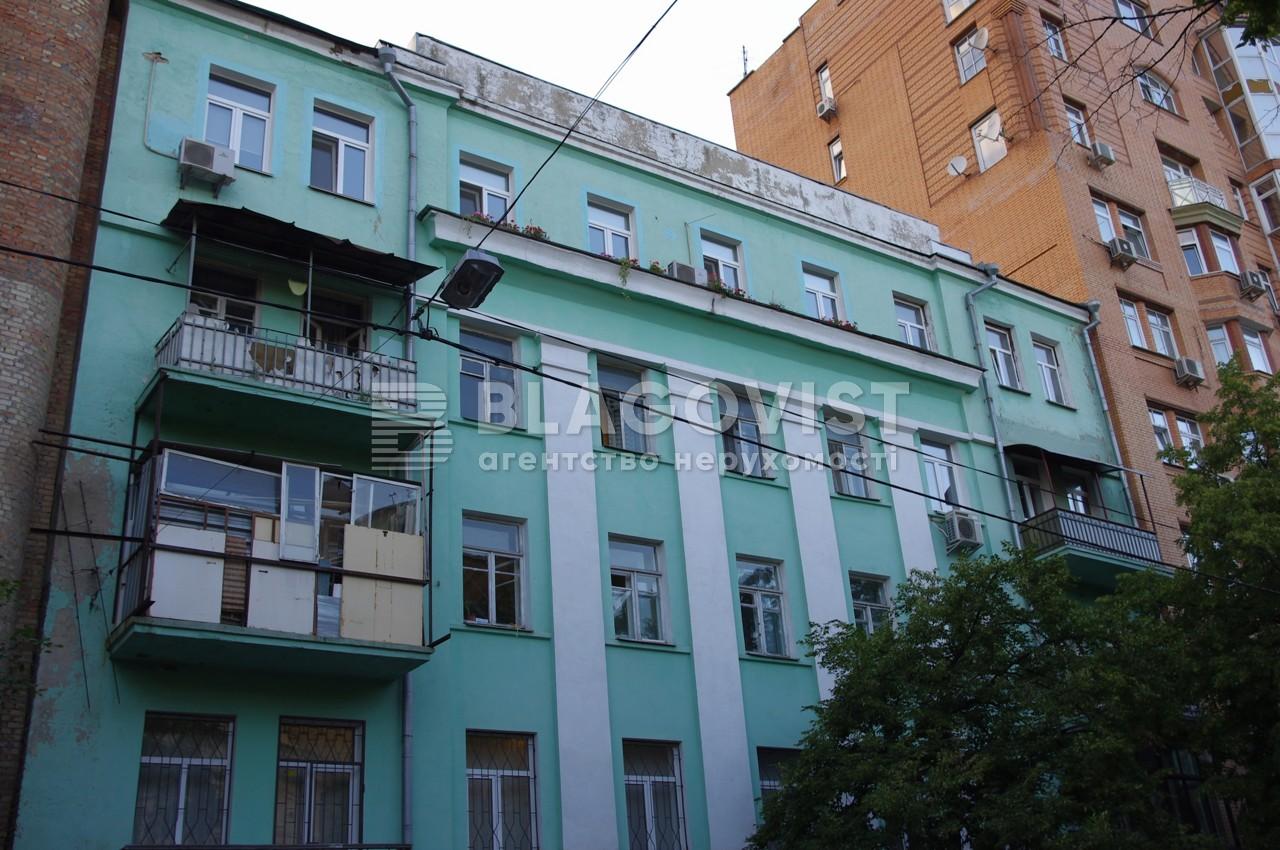 Магазин, Z-1008596, Обсерваторна, Київ - Фото 2