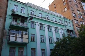 Нежилое помещение, Обсерваторная, Киев, E-37855 - Фото 11
