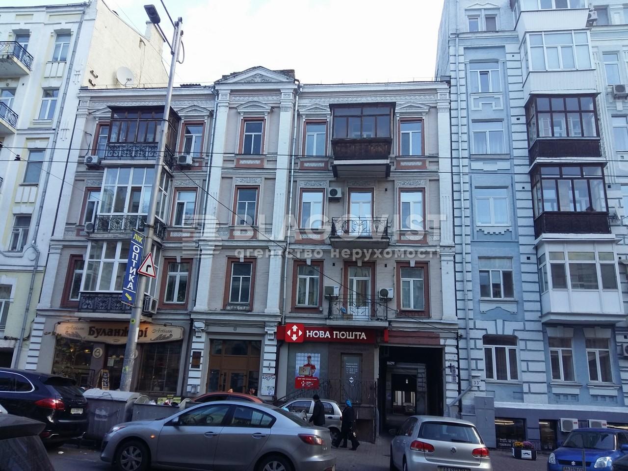 Квартира H-47631, Шота Руставели, 31а, Киев - Фото 2