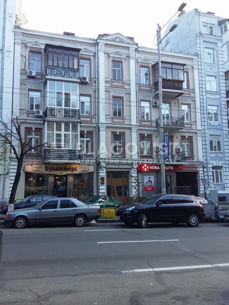 Квартира H-47631, Шота Руставели, 31а, Киев - Фото 1