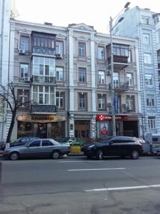 Нежитлове приміщення, Шота Руставелі, Київ, A-111135 - Фото