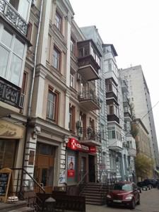 Квартира H-47631, Шота Руставели, 31а, Киев - Фото 4