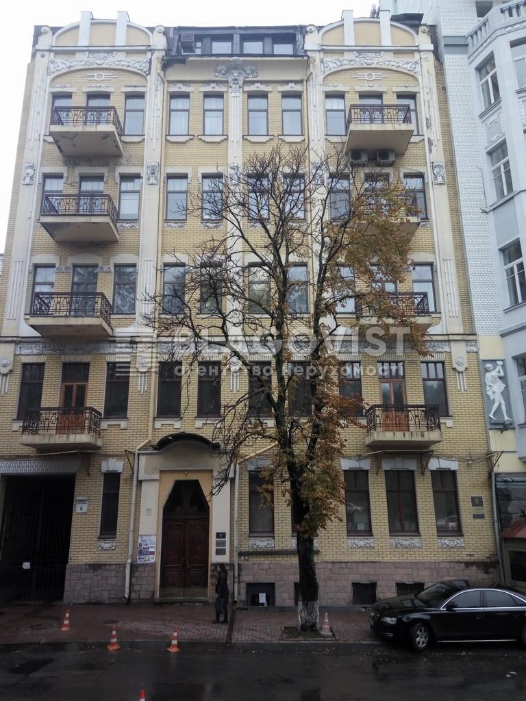 Офис, H-47373, Музейный пер., Киев - Фото 1