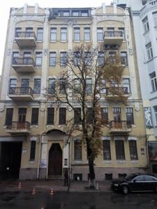 Офис, Музейный пер., Киев, H-47373 - Фото1