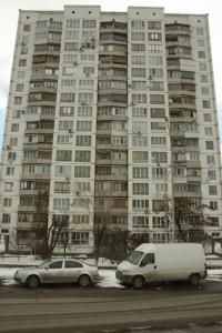 Квартира Братиславская, 22, Киев, Z-726032 - Фото3
