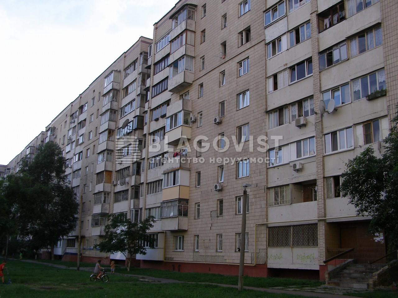 Квартира F-36451, Тростянецкая, 12, Киев - Фото 2