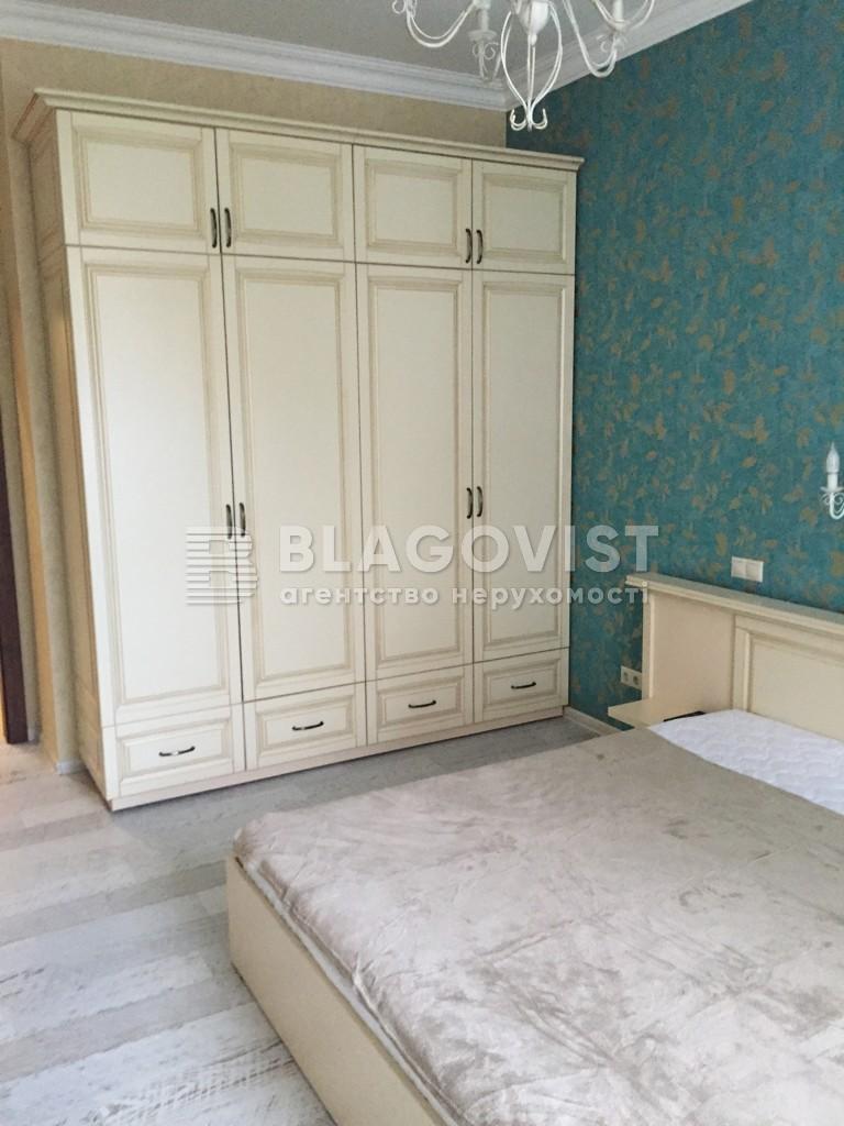 Квартира D-31270, Воздвиженская, 48, Киев - Фото 9