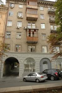 Офис, Антоновича (Горького), Киев, Z-1335940 - Фото 14