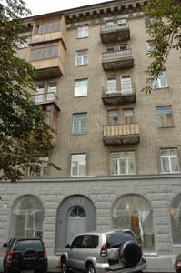 Офис, Антоновича (Горького), Киев, Z-1335940 - Фото 15