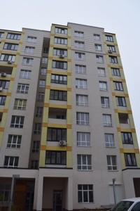 Квартира Святошинская, 27д, Вишневое (Киево-Святошинский), Z-223579 - Фото