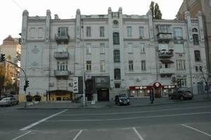Квартира Эспланадная, 34/2, Киев, I-15965 - Фото