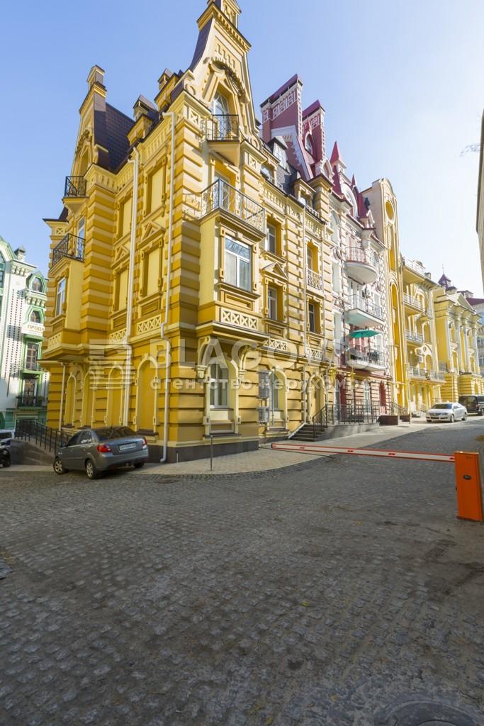 Офис, Кожемяцкая, Киев, D-29263 - Фото 1