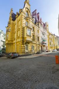Квартира Кожемяцкая, 14 д, Киев, Z-66557 - Фото1