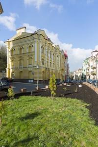 Офіс, D-29263, Кожум'яцька, Київ - Фото 3