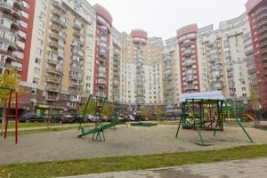 Квартира Вильямса Академика, 3/7, Киев, F-40999 - Фото 21
