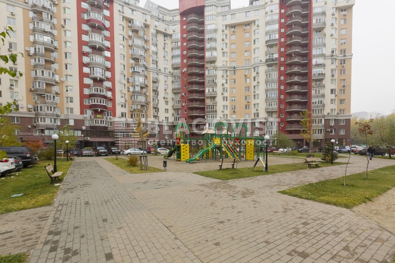 Квартира Z-72176, Вильямса Академика, 3/7, Киев - Фото 4