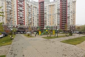 Квартира Вильямса Академика, 3/7, Киев, E-37869 - Фото 14
