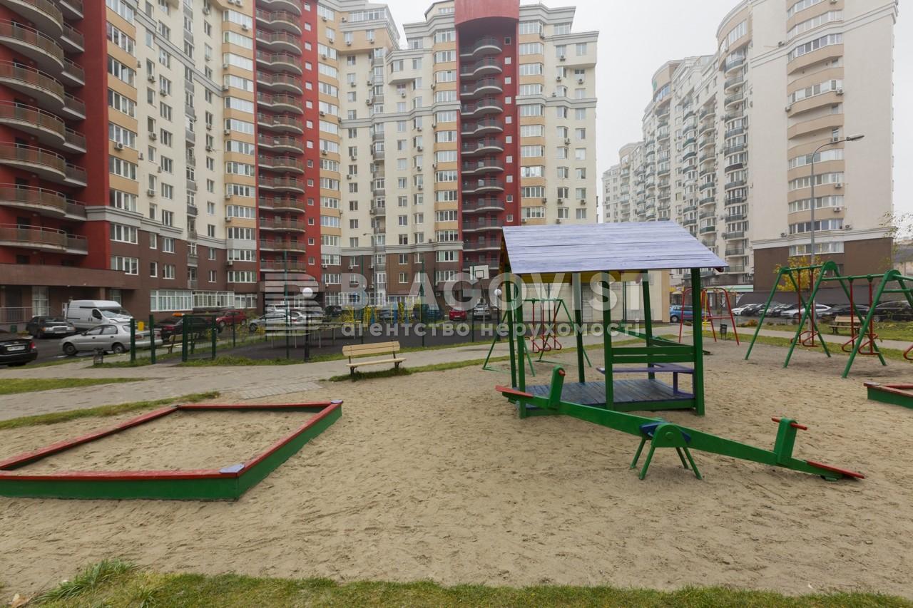 Квартира Z-72176, Вильямса Академика, 3/7, Киев - Фото 5