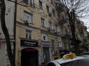 Квартира Малая Житомирская, 15а, Киев, D-34350 - Фото 11