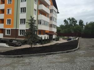 Квартира D-31279, Надсонова, 14г, Ирпень - Фото 2