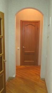 Квартира Круглоуниверситетская, 11/19, Киев, C-103299 - Фото 17