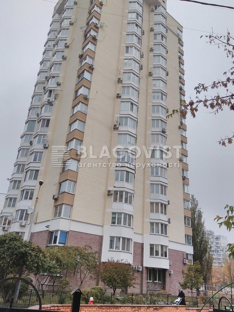 Квартира E-37119, Тимошенко Маршала, 29в, Киев - Фото 3