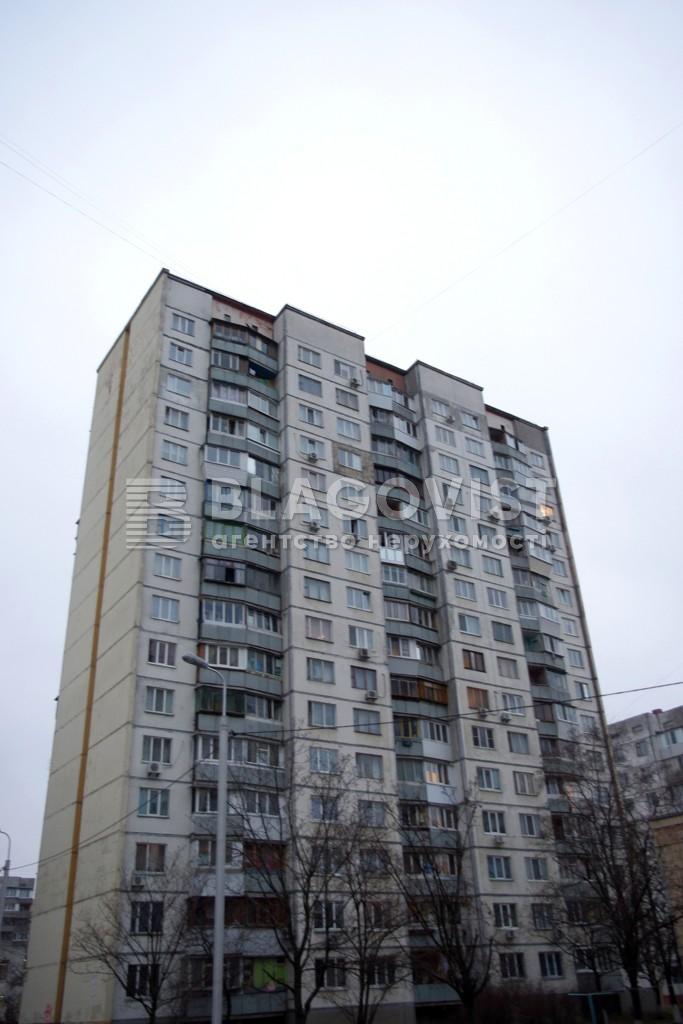 Квартира R-40024, Приозерная, 4, Киев - Фото 1