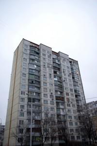Квартира Приозерна, 4, Київ, Z-418811 - Фото