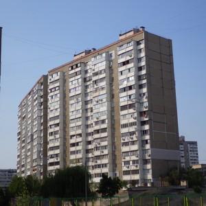 Квартира Градинська, 10а, Київ, P-27114 - Фото