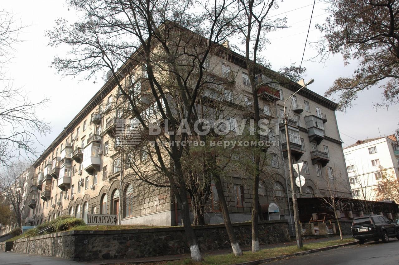 Офис, A-105222, Воздухофлотский просп., Киев - Фото 2
