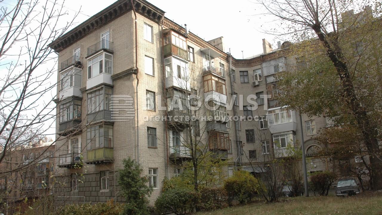 Офис, A-105222, Воздухофлотский просп., Киев - Фото 3