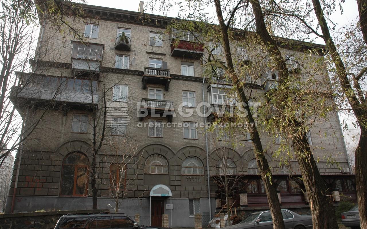 Офис, A-105222, Воздухофлотский просп., Киев - Фото 1