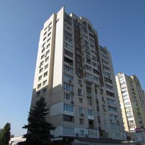 Ресторан, R-31307, Героев Сталинграда просп., Киев - Фото 2