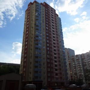 Квартира Феодосійський пров., 14а, Київ, H-49922 - Фото 5