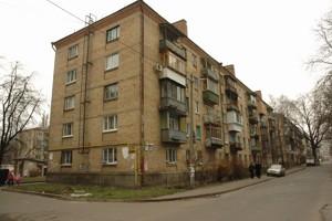 Квартира Братьев Зеровых (Краснопартизанская), 19, Киев, P-22017 - Фото