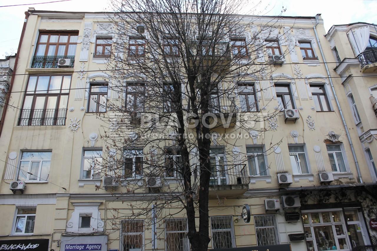 Квартира A-105353, Малая Житомирская, 15, Киев - Фото 2