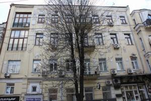 Малая Житомирская, Киев, R-31736 - Фото3